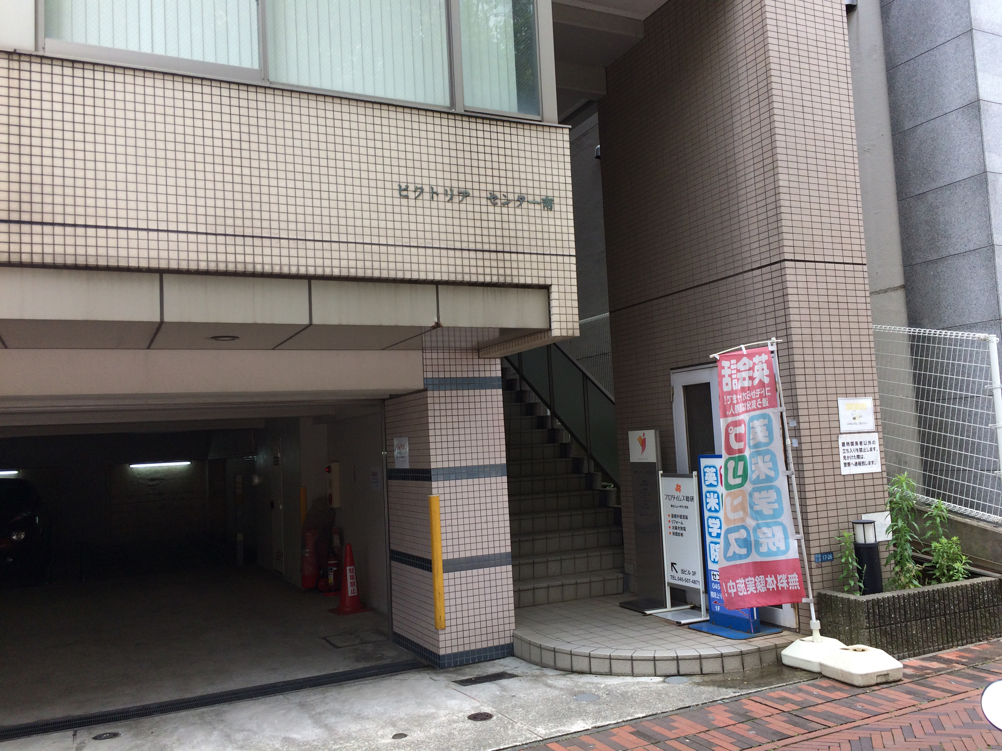 アクセスルート5