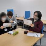 視座力のトレーニング